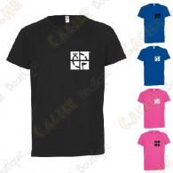 """T-shirt técnica trackable """"Discover me"""" Criança"""