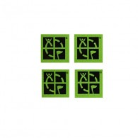 Mini stickers Groundspeak verdes - Lote de 4